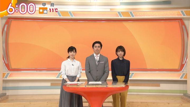 2020年01月22日福田成美の画像07枚目