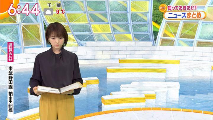 2020年01月22日福田成美の画像09枚目