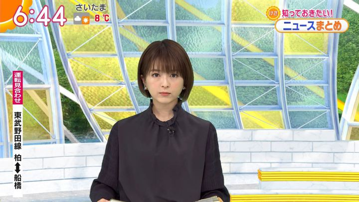 2020年01月22日福田成美の画像10枚目