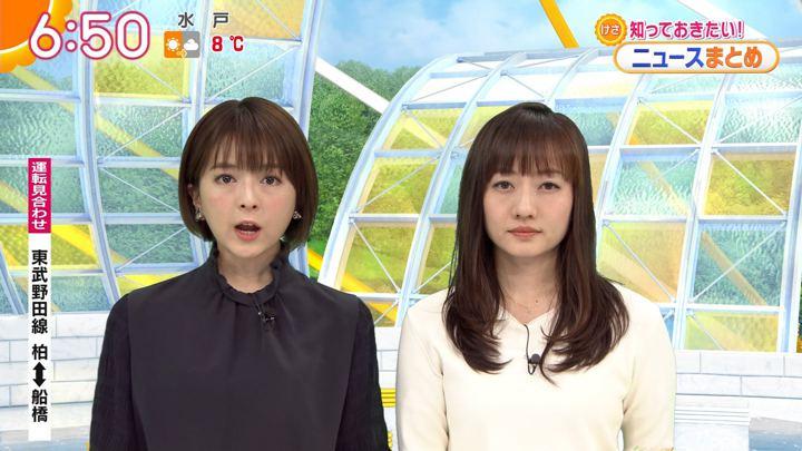 2020年01月22日福田成美の画像11枚目