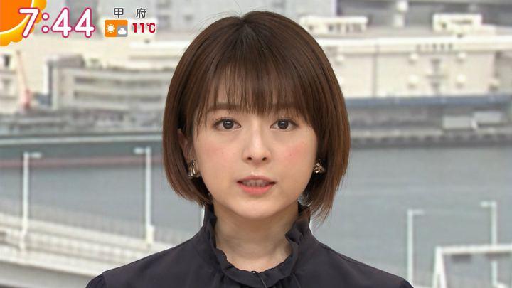 2020年01月22日福田成美の画像12枚目