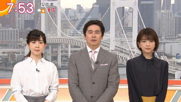 2020年01月22日福田成美の画像13枚目