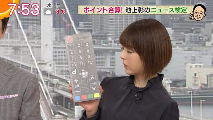 2020年01月22日福田成美の画像14枚目