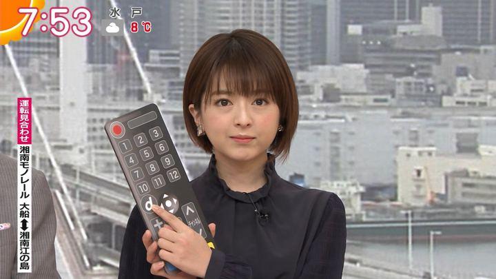 2020年01月22日福田成美の画像15枚目