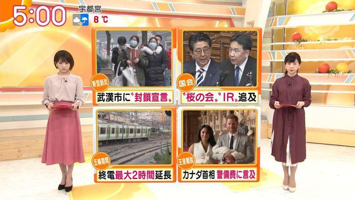 2020年01月23日福田成美の画像02枚目