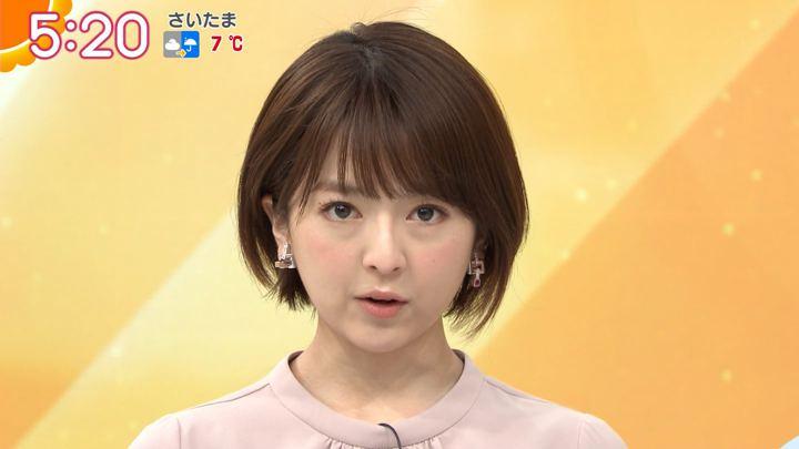 2020年01月23日福田成美の画像04枚目