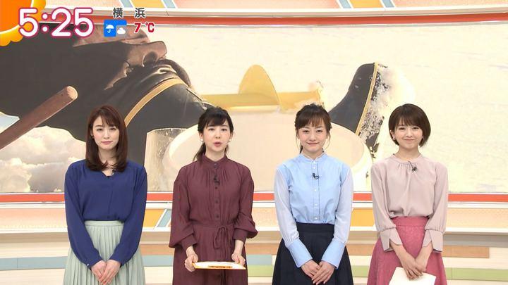 2020年01月23日福田成美の画像05枚目