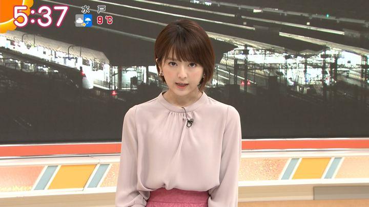 2020年01月23日福田成美の画像06枚目