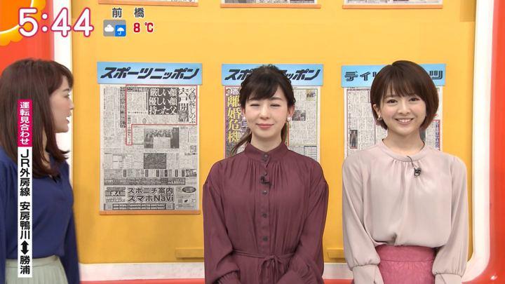 2020年01月23日福田成美の画像07枚目