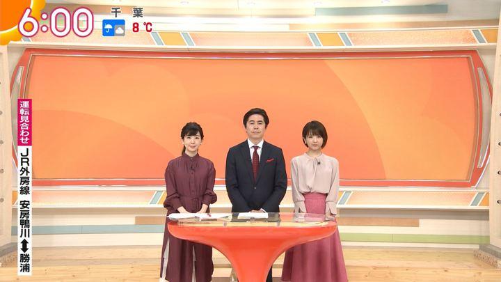 2020年01月23日福田成美の画像08枚目