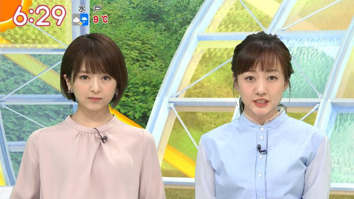 2020年01月23日福田成美の画像09枚目