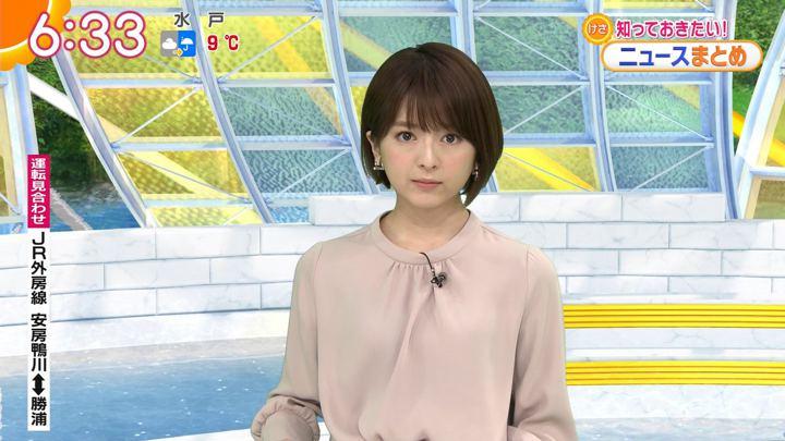 2020年01月23日福田成美の画像10枚目