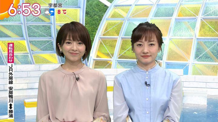 2020年01月23日福田成美の画像12枚目