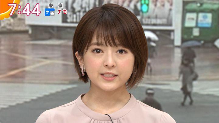 2020年01月23日福田成美の画像13枚目