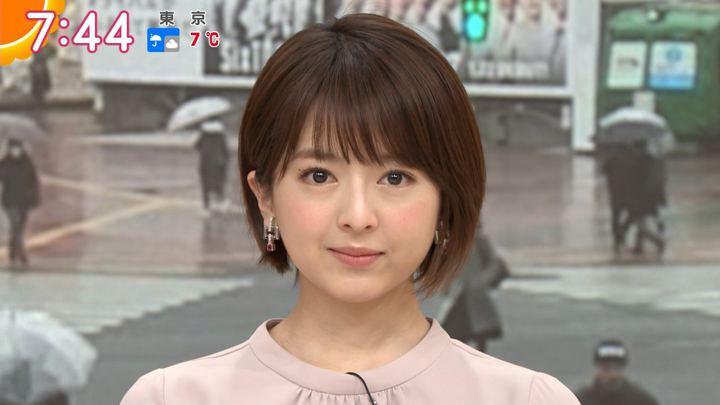 2020年01月23日福田成美の画像14枚目