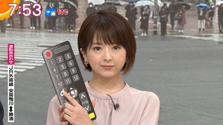 2020年01月23日福田成美の画像15枚目