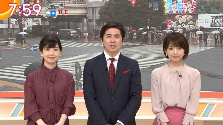2020年01月23日福田成美の画像17枚目