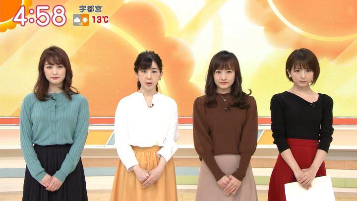 2020年01月24日福田成美の画像01枚目