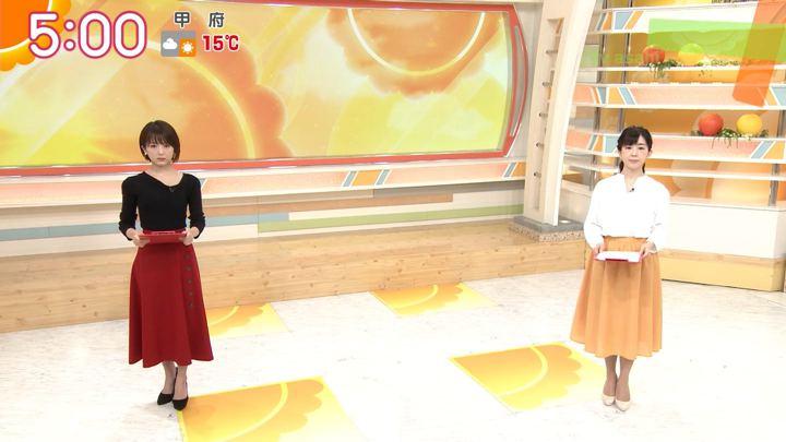 2020年01月24日福田成美の画像02枚目