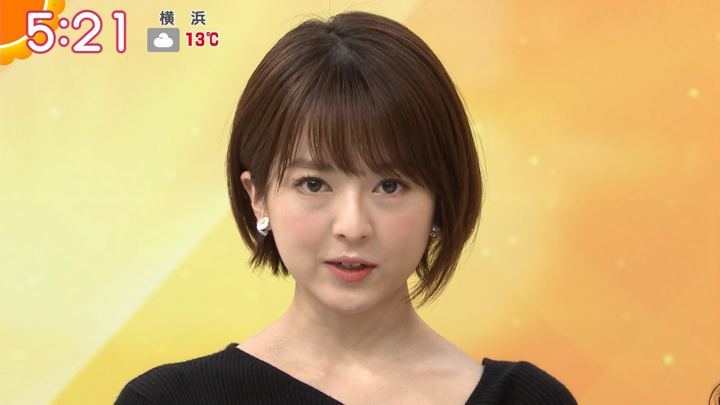 2020年01月24日福田成美の画像04枚目