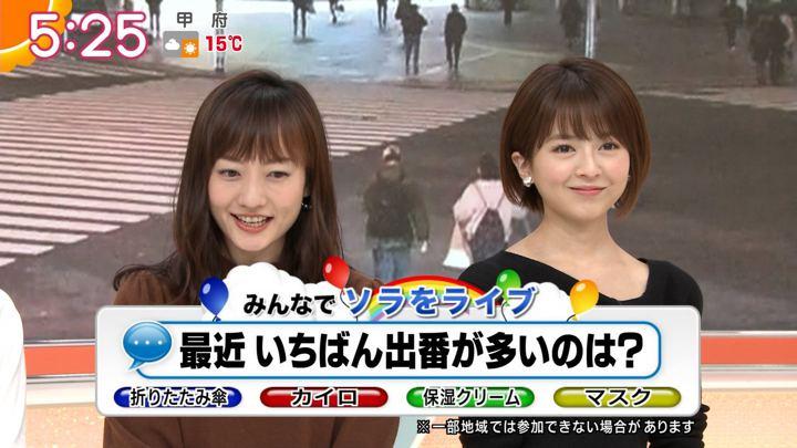 2020年01月24日福田成美の画像05枚目