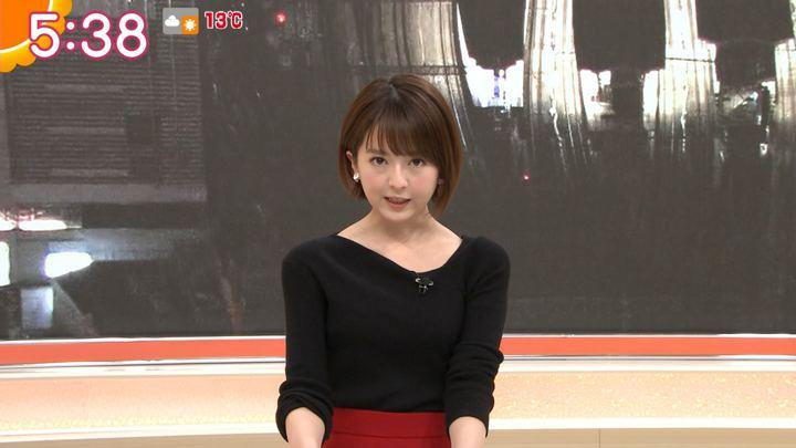 2020年01月24日福田成美の画像07枚目