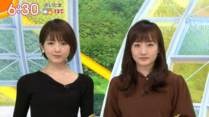 2020年01月24日福田成美の画像10枚目