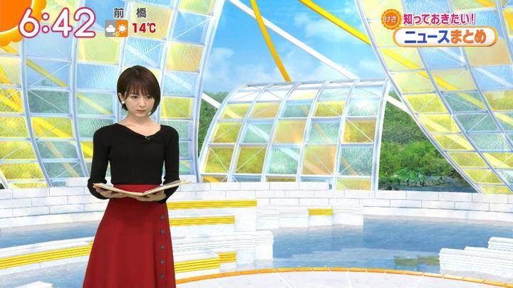 2020年01月24日福田成美の画像11枚目