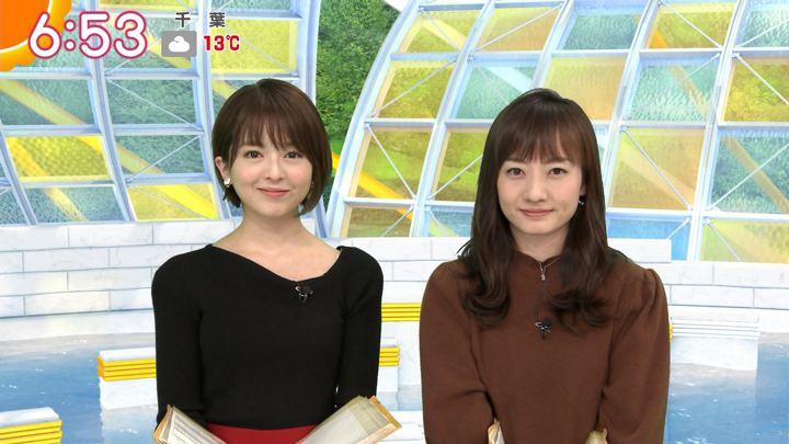 2020年01月24日福田成美の画像14枚目