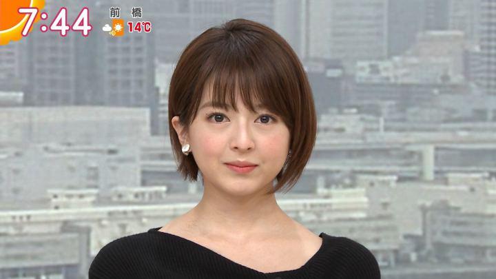 2020年01月24日福田成美の画像15枚目