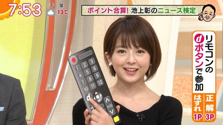 2020年01月24日福田成美の画像16枚目
