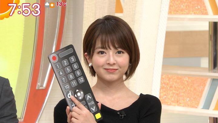 2020年01月24日福田成美の画像17枚目