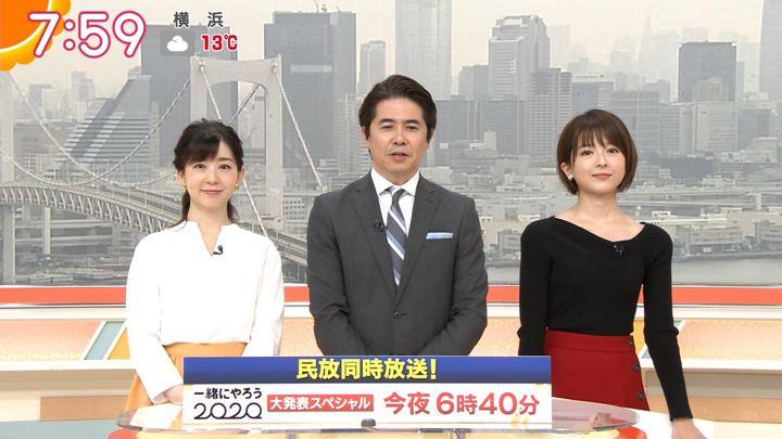 2020年01月24日福田成美の画像18枚目