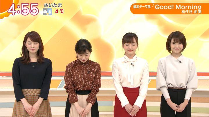 2020年01月27日福田成美の画像01枚目
