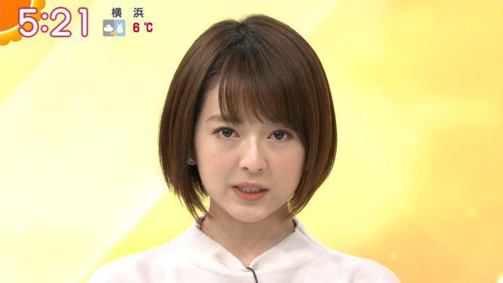 2020年01月27日福田成美の画像03枚目