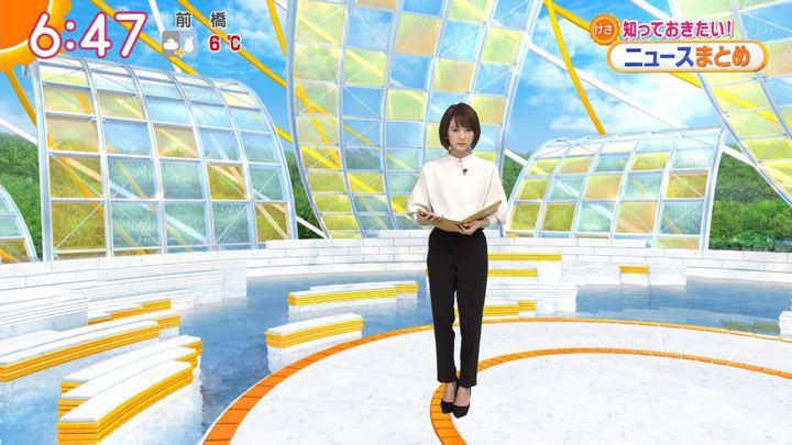 2020年01月27日福田成美の画像09枚目