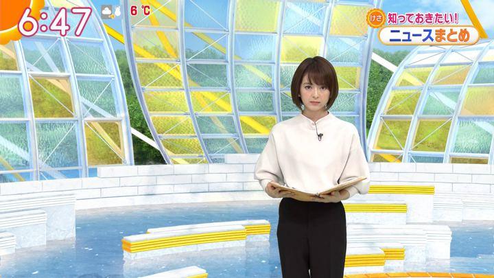 2020年01月27日福田成美の画像10枚目