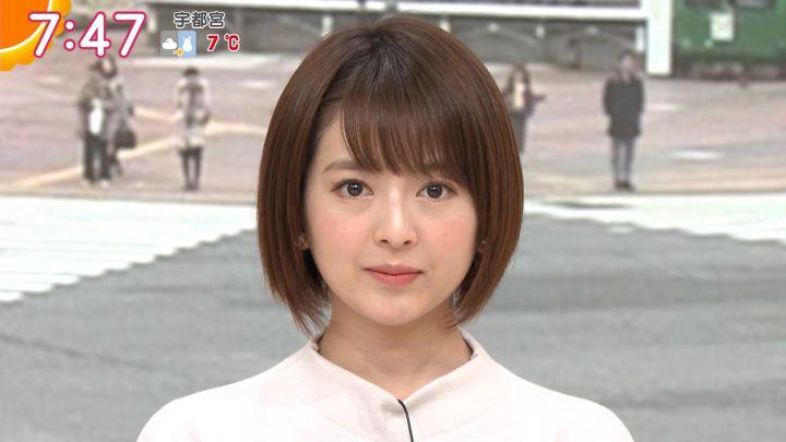 2020年01月27日福田成美の画像12枚目