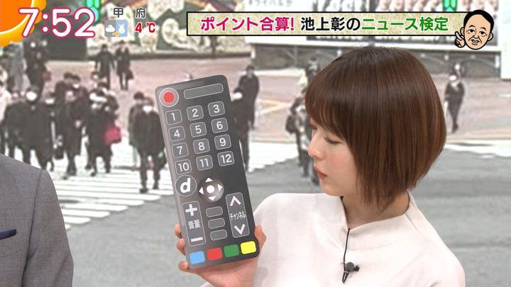 2020年01月27日福田成美の画像13枚目