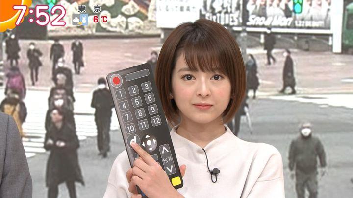 2020年01月27日福田成美の画像14枚目