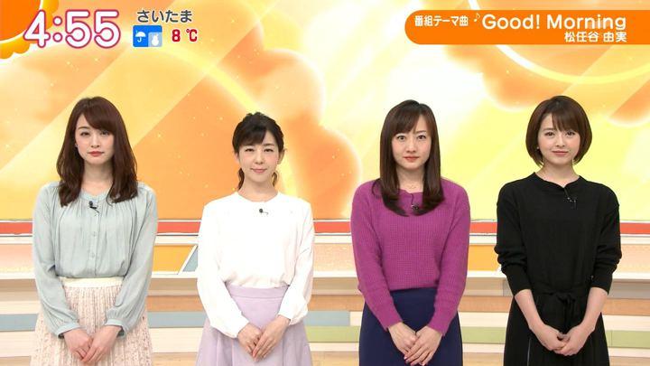 2020年01月28日福田成美の画像01枚目