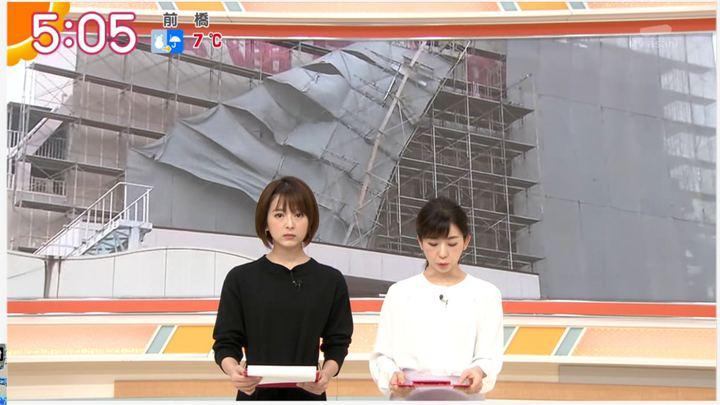 2020年01月28日福田成美の画像02枚目