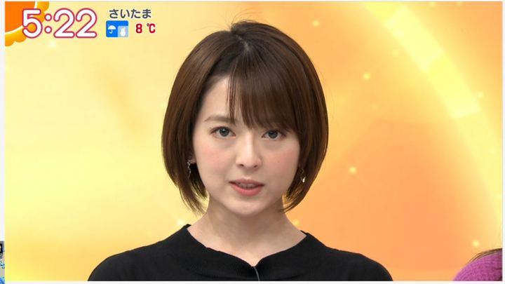 2020年01月28日福田成美の画像03枚目