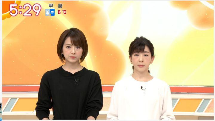 2020年01月28日福田成美の画像04枚目