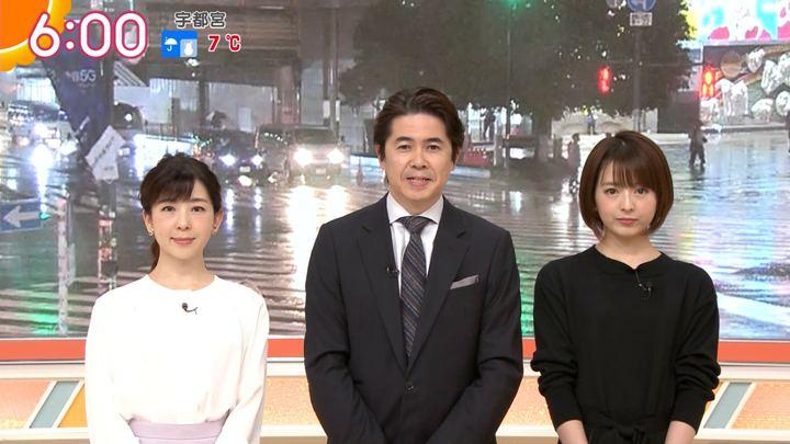 2020年01月28日福田成美の画像06枚目