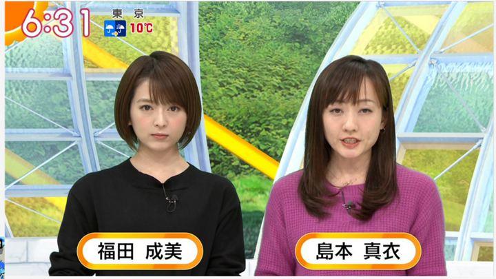 2020年01月28日福田成美の画像07枚目