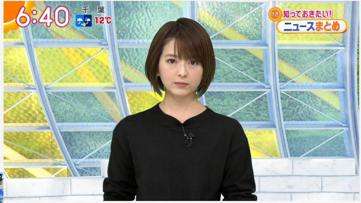 2020年01月28日福田成美の画像09枚目