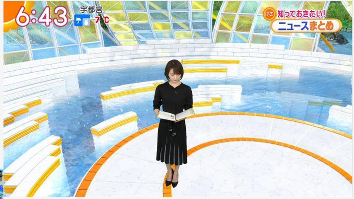 2020年01月28日福田成美の画像10枚目