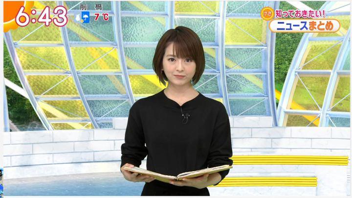 2020年01月28日福田成美の画像11枚目