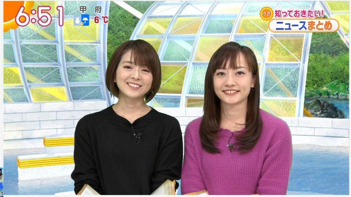 2020年01月28日福田成美の画像12枚目
